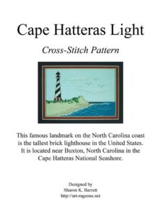 Hatteras-Front-LowRes